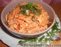 Фото к рецепту: Салат печеночно-морковный