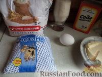 Фото приготовления рецепта: Тесто бездрожжевое на сметане (для лепешек) - шаг №1