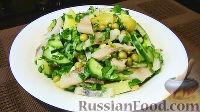 Фото к рецепту: Картофельный салат с сельдью и свежим огурцом