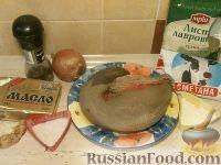 Фото приготовления рецепта: Говяжий язык под сметанным соусом - шаг №1