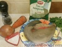 Фото приготовления рецепта: Язык отварной - шаг №1