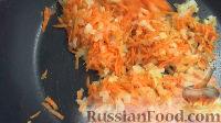 Фото приготовления рецепта: Лазанья (классический рецепт) - шаг №3