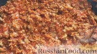Фото приготовления рецепта: Лазанья (классический рецепт) - шаг №5
