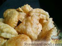 Фото к рецепту: Слоеное печенье