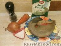 Фото приготовления рецепта: Говяжий язык отварной - шаг №1