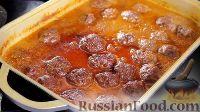 Фото к рецепту: Фисинджан - тефтели в гранатовом соусе