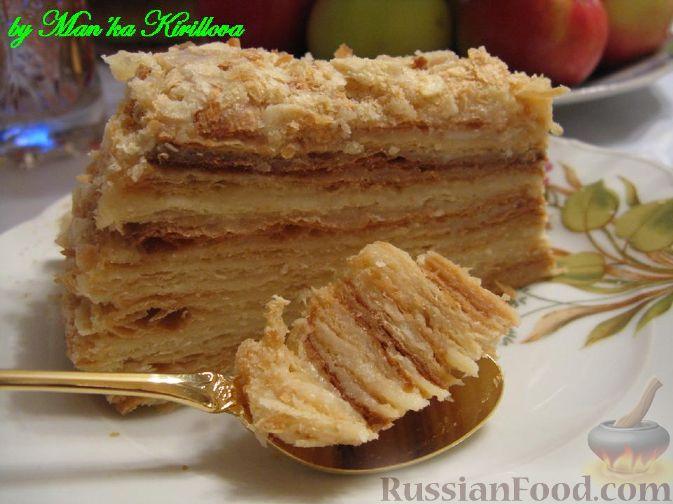 Торт Наполеон из готового слоёного теста  рецепт с фото