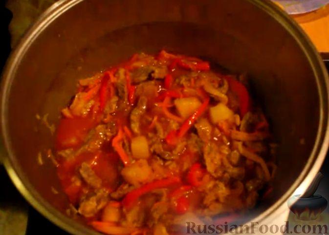 говядина по китайски рецепт фото