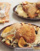 Фото к рецепту: Куриные бедрышки с фенхелем и апельсином
