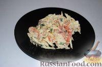 Фото к рецепту: Салат с копченым лососем