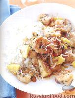Фото к рецепту: Креветки, жаренные с манго