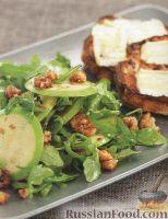 Фото к рецепту: Салат из яблок, рукколы и грецких орехов