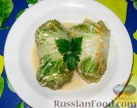 Фото к рецепту: Голубцы в листьях пекинской капусты