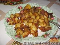Фото к рецепту: Картофель с сыром и специями