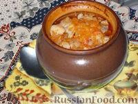 Фото к рецепту: Курица по-грузински