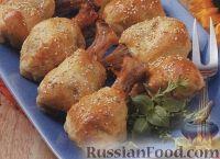 Фото к рецепту: Куриные голени, запеченные в слоеном тесте
