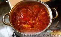Фото приготовления рецепта: Борщ - шаг №14