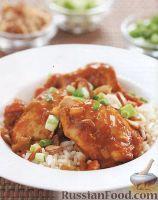 Фото к рецепту: Куриные бедрышки под соусом карри
