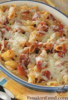 Фото к рецепту: Макароны, запеченные с помидорами и сыром