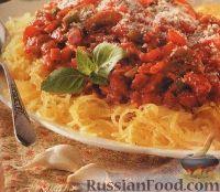 Фото к рецепту: Спагетти из тыквы с томатным соусом