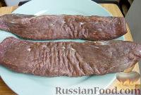 Фото приготовления рецепта: Бастурма - шаг №6