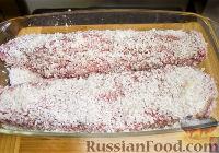 Фото приготовления рецепта: Бастурма - шаг №2