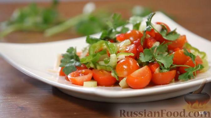 рецепт помидоры черии салат острый