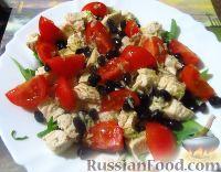 Фото к рецепту: Салат с куриным филе и фасолью