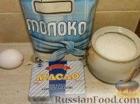 Фото приготовления рецепта: Крем сливочный - шаг №1
