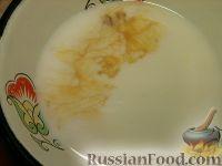 Фото приготовления рецепта: Крем сливочный - шаг №2