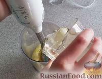 Фото приготовления рецепта: Домашний майонез - шаг №3