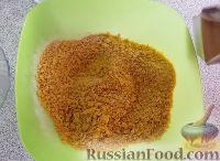 Фото приготовления рецепта: Жареная курица с хрустящей корочкой - шаг №3