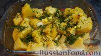 Фото к рецепту: Картофель с чесноком и майонезом