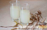Фото к рецепту: Квас из березового сока с медом