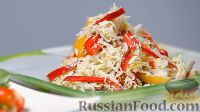 Фото к рецепту: Капустный салат с перцем и орехами