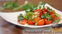 Фото к рецепту: Салат из помидоров черри с сельдереем