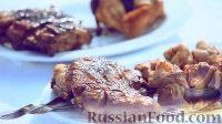 Фото к рецепту: Мясное ассорти с черничным соусом (на мангале)