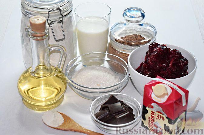 слоеное дрожжевое тесто рецепт приготовления