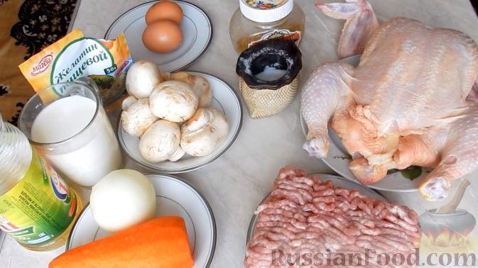 Фото приготовления рецепта: Бутерброды с намазкой из минтая и жареного лука - шаг №10