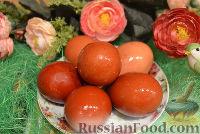 Фото к рецепту: Как покрасить яйца в луковом отваре