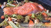 Фото к рецепту: Лосось с овощами, в медовом соусе