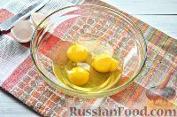 Фото приготовления рецепта: Макароны с яйцом - шаг №3