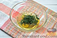 Фото приготовления рецепта: Макароны с яйцом - шаг №5
