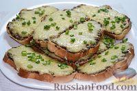 Фото к рецепту: Бутерброды на праздничный стол (с грибами и сыром)