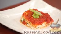 Фото к рецепту: Лазанья с рикоттой
