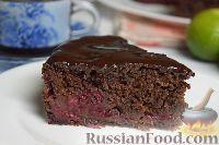 Фото к рецепту: Шоколадно-вишнёвый пирог на кефире