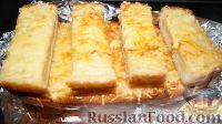 Фото к рецепту: Чесночный хлеб с сыром