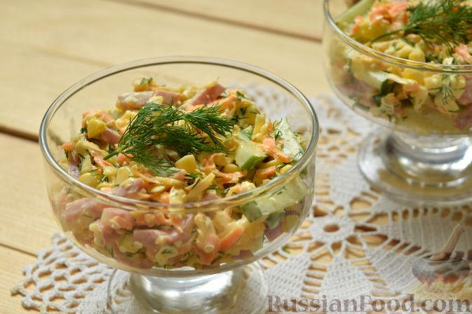 рецепты салатов с ветчиной и сыром слоями