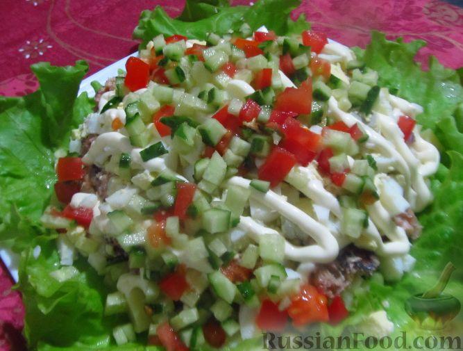Салат из горбуши консервированной слоеный