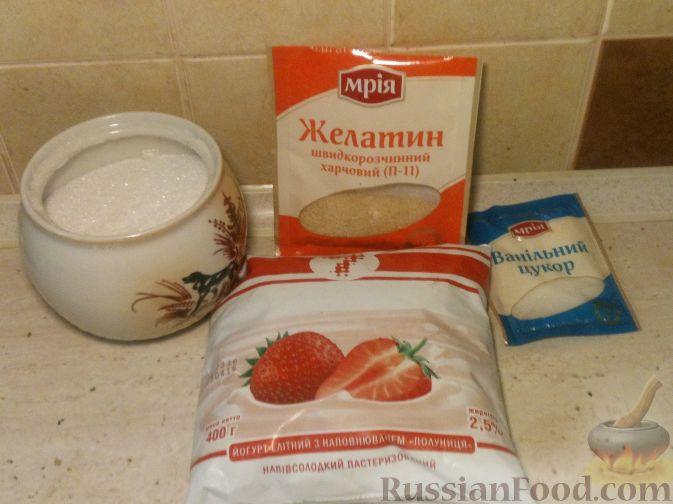 как приготовить желе с йогуртом